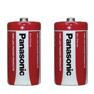 Batterij C (2 stuks)  – You2Toys
